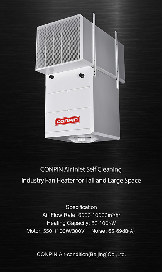 Industry Fan Heater for Tall and Large Space